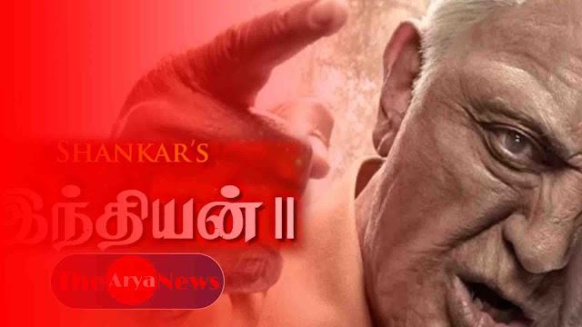 Indian 2 (2021) Full Movie Download Tamilrockers, Tamilgun & Movierulz    Indian 2 Movie Download Moviesda