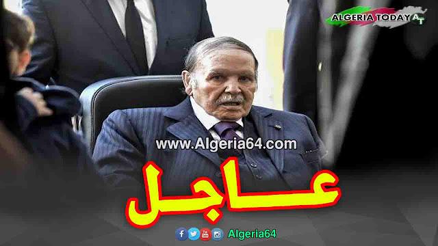 عاجل ...الرئيس عبد العزيز بوتفليقة ينسحب من الرئاسيات و يعد بعدم الترشح لعهدة خامسة ويؤجل الإنتخابات