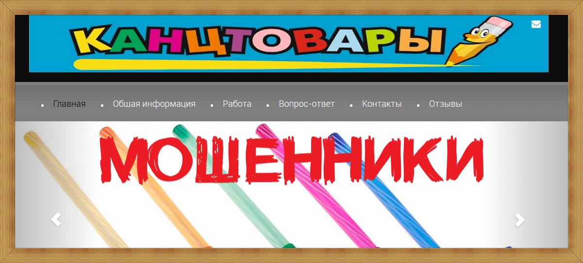 Сборка шариковых ручек на дому – elitepen-ru.ga отзывы, лохотрон!