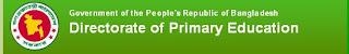 প্রাইমারী শিক্ষক নিয়োগ পরীক্ষার ফল প্রকাশ – 2012