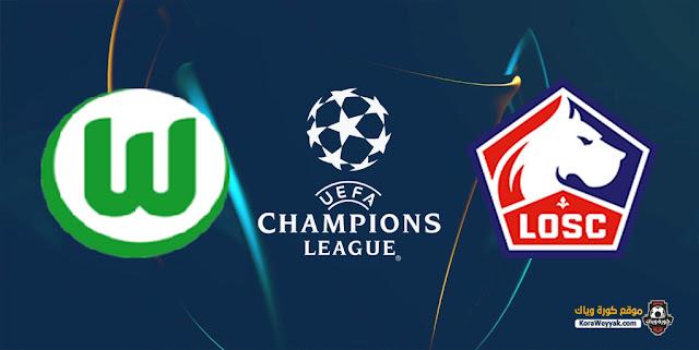 نتيجة مباراة نادي ليل وفولفسبورج اليوم 14 سبتمبر 2021 في دوري أبطال أوروبا