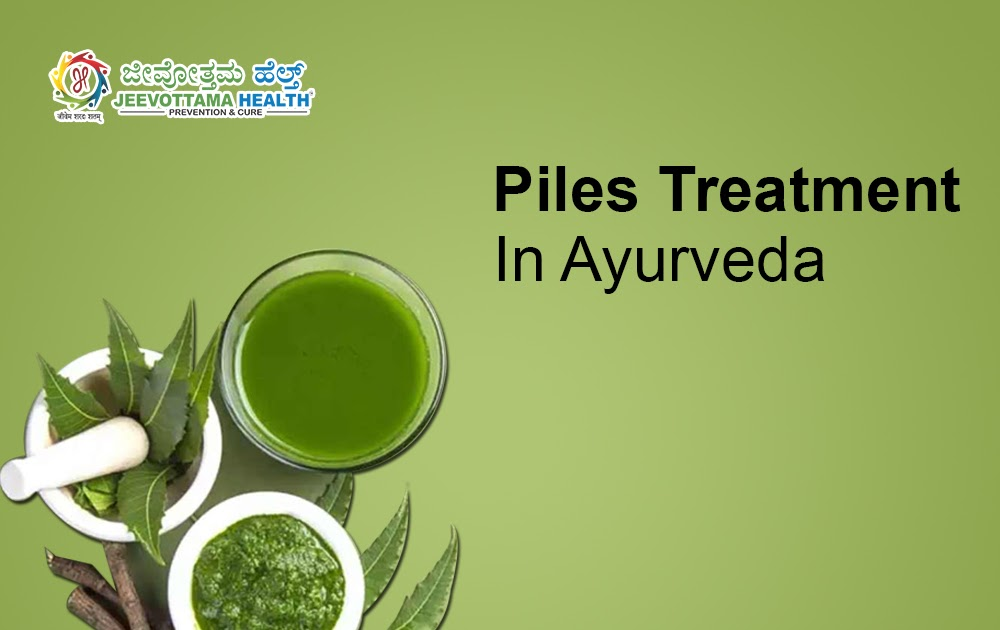 Piles Treatment Can Be Treated In Ayurveda! Know More On It