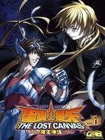 Saint Seiya The Lost Canvas Temporada 01 Audio Latino