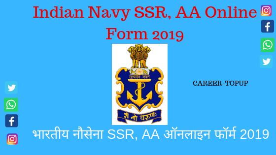 Indian Navy SSR, AA Online Application Form 2019