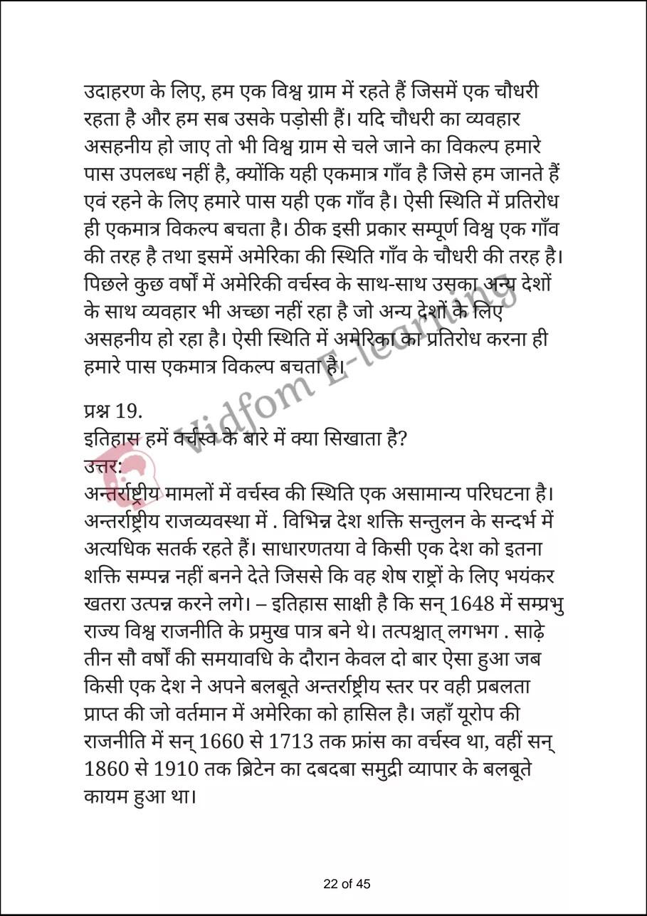 class 12 civics chapter 3 part a hindi medium22