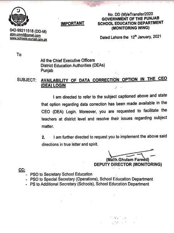 TEACHERS DATA CORRECTION IN SIS AVAILABLE IN CEO (DEA) OFFICE