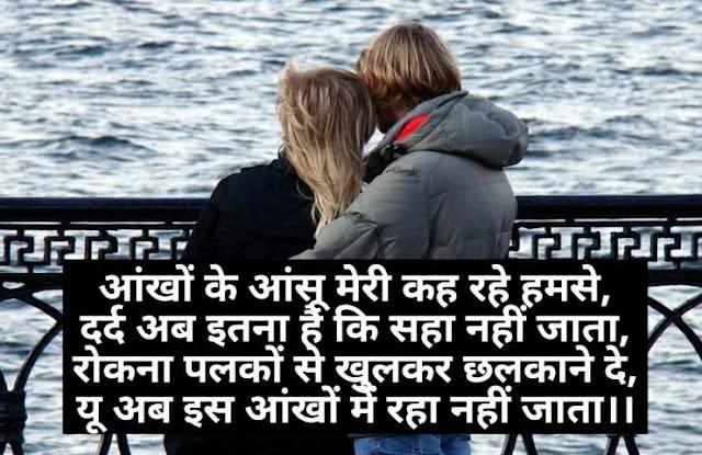 sad status,sad status in hindi,sad status image,sad status photo