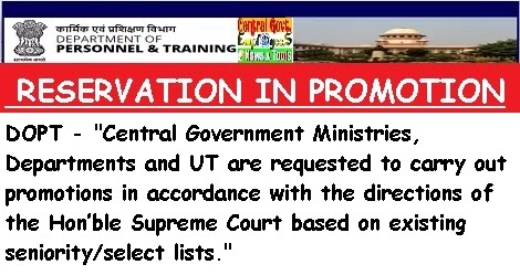 Reservation in Promotion – Implementation of Supreme Court Order dated 05.06.2018 – DoPT Order to carry out promotion