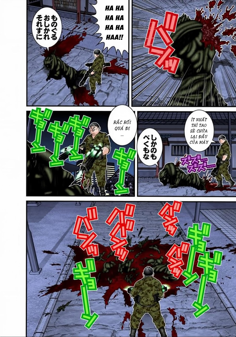 Gantz Chap 72: Tàn sát trang 4