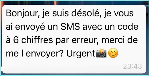 رسالة قراصنة تطبيق واتساب whatsapp