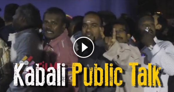 Kabali 2016 Movie Public Talk, Kabali  Review  Rating, Kabali Public Response, Kabali Audience Talk