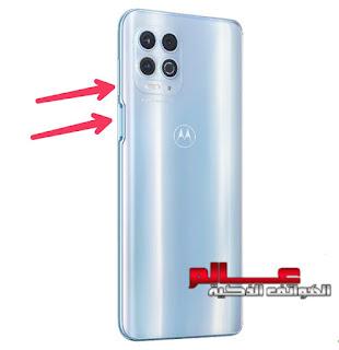فرمتة واعادة ضبط المصنع موتورولا Motorola Edge S