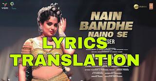 Nain Bandhe Naino Se Lyrics in English | With Translation | – Thalaivi