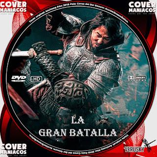 GALLETA LA GRAN BATALLA - ANSISUNG - THE GREAT BATTLE 2018[COVER DVD]