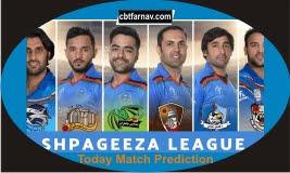 Shapgeeza T20 League KE vs Bod , ST vs AS Cricket Match Prediction Tips Free