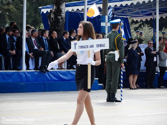 Μαθητές της Τούμπας και μέλη συλλόγων στη Παρέλαση της 25ης Μαρτίου [φωτογραφίες]