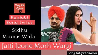 jatti-jeone-morh-wargi-lyrics
