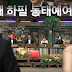 Episode preview for Amazing Saturday's December 26th episode with Taeyeon