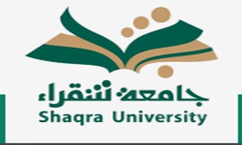 فتح باب التقديم في وظائف جامعة شقراء للرجال والنساء عبر جداره وظائف اداريه 1441