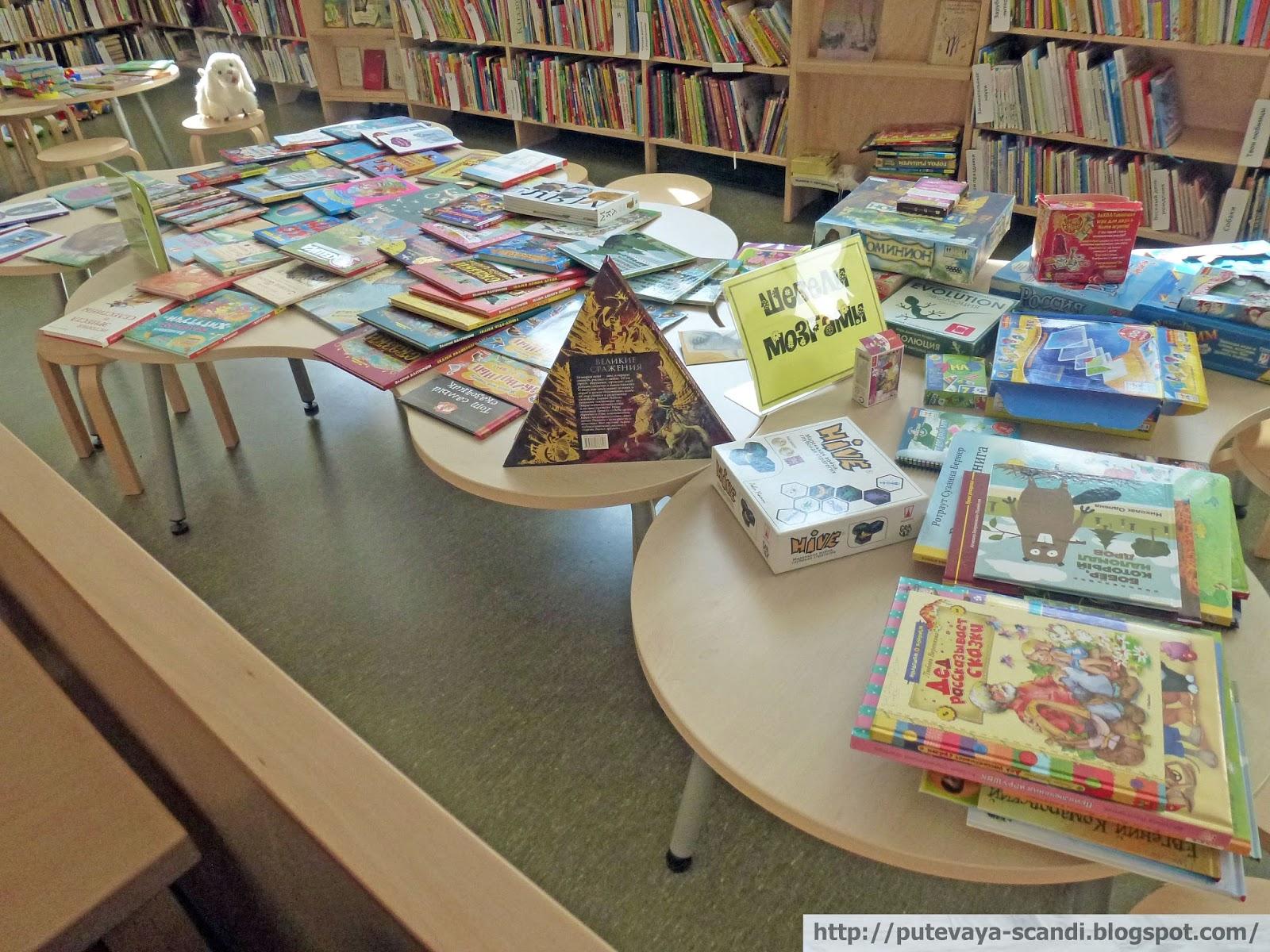 Литературный конкурс для школьников