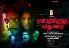 Onbathula Irunthu Pathu Varai 2016 Tamil Movie Watch Online