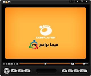 تحميل جوم بلاير GOM Player مشغل جميع صيغ الفيديو للكمبيوتر