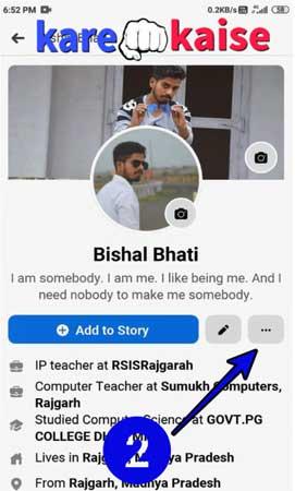 facebook-profile-settings-me-jaye