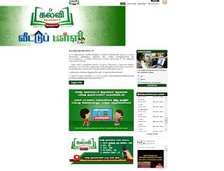 Kalvitholaikatchi.com