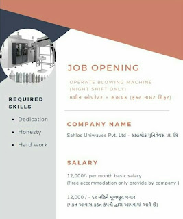 ITI Pass out Any trades Job Opening For Operators Blowing Machine  in Sahlokc Uniwaves Private Limited  Surat, Gujarat