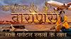 हिंदुओं के पक्ष में काशी, मथुरा मुद्दों को निपटाने का समय आ गया है;  संतों द्वारा अंतिम निर्णय