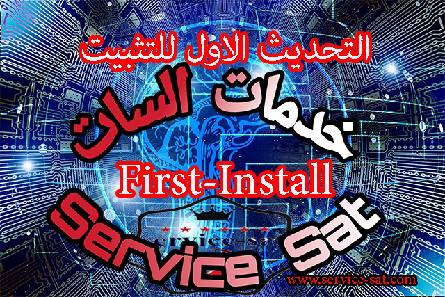 First-Install