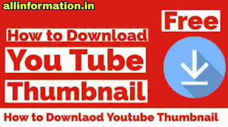 Download YouTube Thumbnail High Quality Images For Free