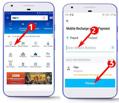 Mobile Recharge option