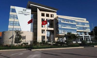 التسجيل عبر الإنترنت في جامعة محمد الخامس السويسي بالرباط