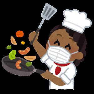 マスクを付けて料理をするシェフのイラスト(黒人女性)