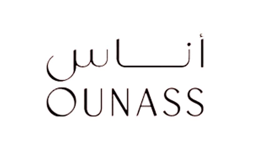 رقم خدمة عملاء فروع أوناس ounass السعودية الموحد 1443