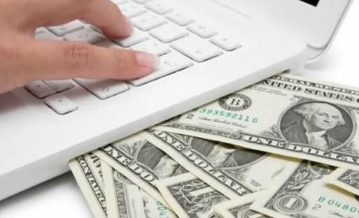 Es Real, Se Puede Hacer Mucho Dinero Online