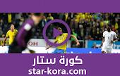 نتيجة  مباراة  فرنسا والسويد بث مباشر اليوم 05-09-2020 دوري الأمم الأوروبية