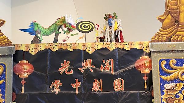 光興閣掌中劇團年度大作 北管和現代樂團結合偶戲