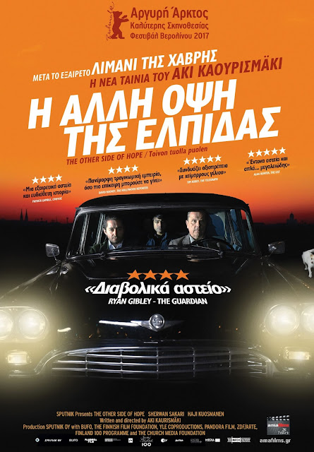 The Other Side of Hope (2017) ταινιες online seires oipeirates greek subs