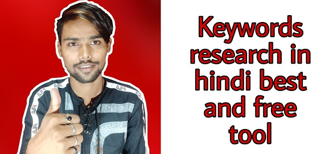 Keywords research in hindi best and free tool