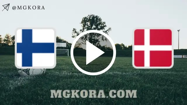 مشاهدة مباراة الدنمارك و فنلندا بث مباشر  اليوم في اليورو