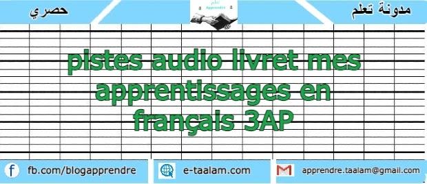 pistes audio livret mes apprentissages en français 3AP