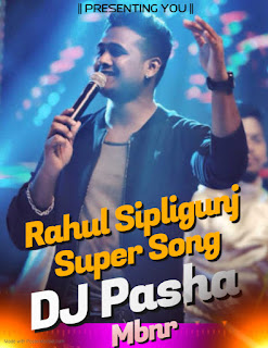 Rahul Sipligunj New Song [House Mix] By Dj Pasha Mbnr(www.newdjsworld.in)