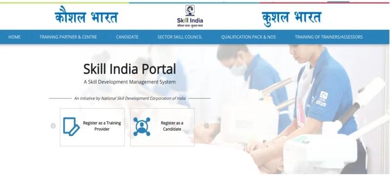 (PMKVY)प्रधानमंत्री कौशल विकास योजना 2021: Apply Online for PMKVY Scheme