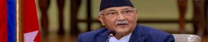 Jaishankar Warned Us Not To Adopt The Constitution In 2015: K.P Sharma Oli