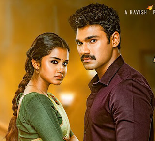 Rakshasudu Movie Box Office Collections, Hit or Flop, Story, Budget and Review Rating