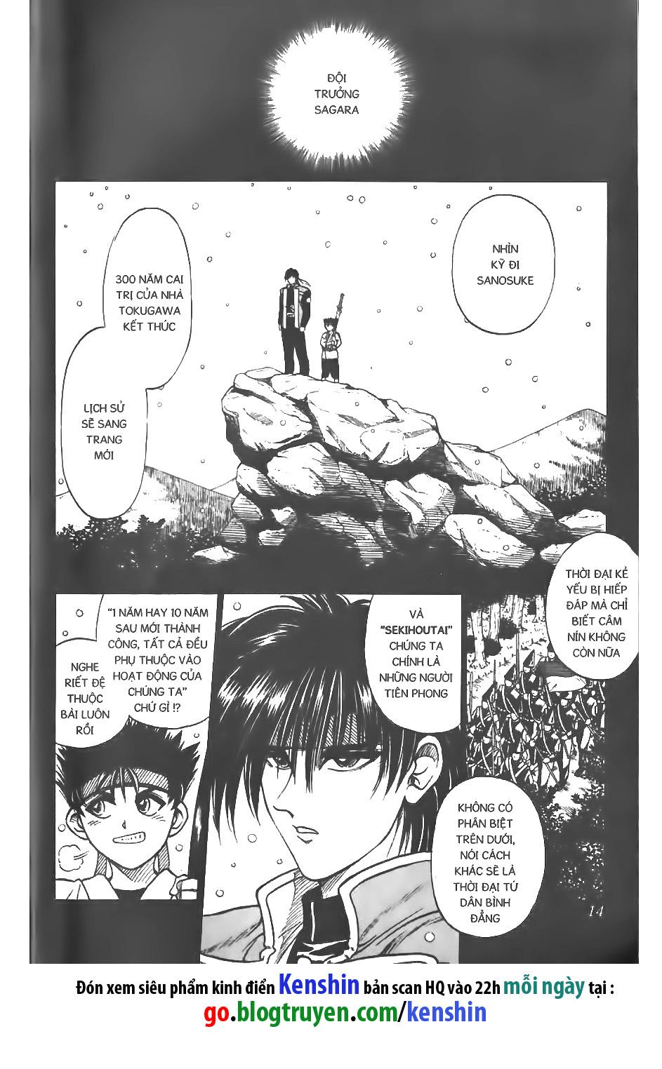 Rurouni Kenshin chap 7 trang 9