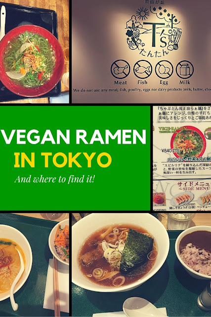 Vegan ramen may seem hard to find at first, but you just need to do a bit of research and look in the right places. This article will show you a couple of cool places to try in Tokyo