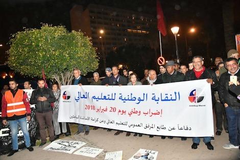 الأساتذة الجامعيون بالبيضاء يدعون للاحتجاج تضامنا مع أساتذة الطبّ الموقوفين في خطوة إنذارية للوزارة